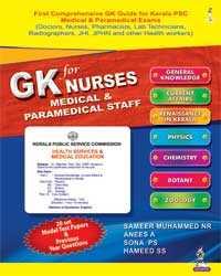 GK for Nurses, Medical & Paramedical Staff, 1e (True PDF)