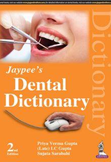 Jaypee's Dental Dictionary, 2e (True PDF)