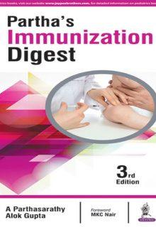 Partha's Immunization Digest, 3e (True PDF)