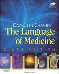The Language of Medicine, 9e (Original Publisher PDF)