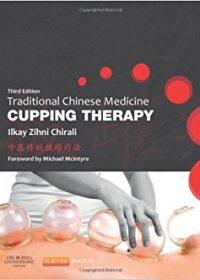 Traditional Chinese Medicine Cupping Therapy, 3e (Original Publisher PDF)