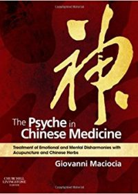 The Psyche in Chinese Medicine: Treatment of Emotional and Mental Disharmonies with Acupuncture and Chinese Herbs, 1e (Original Publisher PDF)