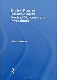 English-Russian Russian-English Medical Dictionary and Phrasebook, 1e (Original Publisher PDF)